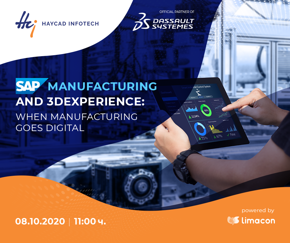 SAP Manufacturing and 3DEXPERIENCE: When manufacturing goes digital